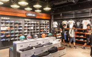 sportswear marketing